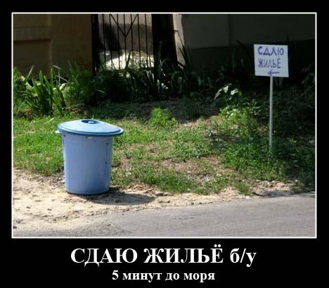 IMG_5063_2